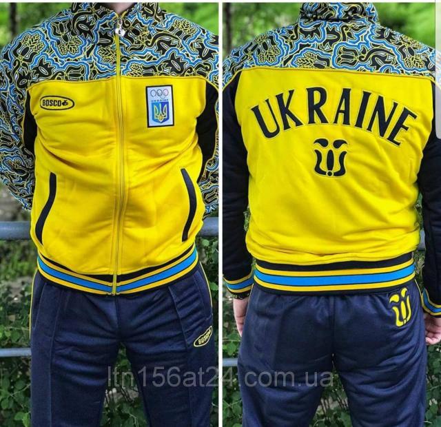 3a1a5804 Боско спорт Украина оригинал Bosco Sport Спортивные костюмы: продажа ...
