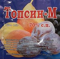 Фунгицид Топсин М, 15г