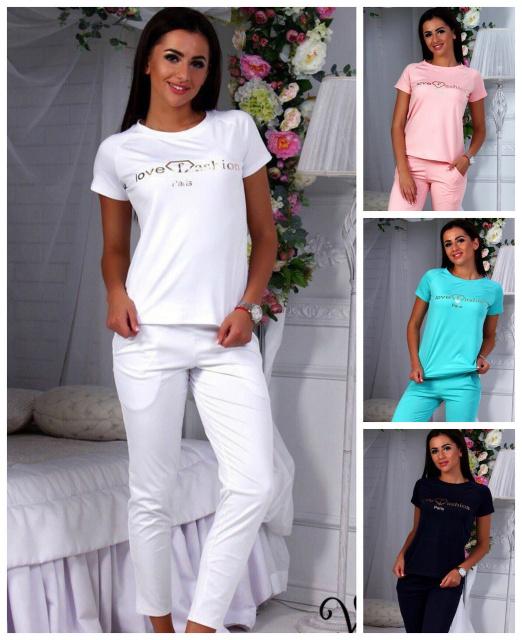 0e71c8dc2bec Летний женский костюм футболка с брюками 16660: продажа, цена в ...