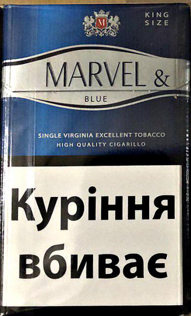 Купить сигареты марвел украина одноразовые электронные сигареты udn u9 купить