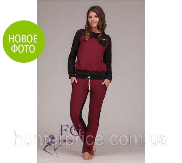 82856672 Спортивный костюм «Montana»: продажа, цена в Харькове, Huntershop