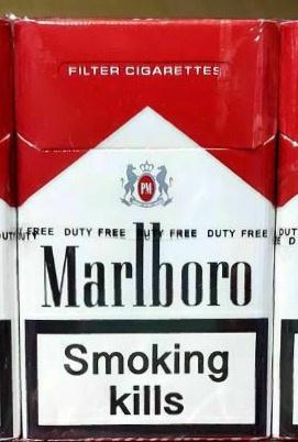 Где купить сигареты мальборо дешево купить электронные сигареты в чебоксарах