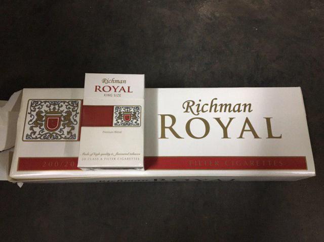 Сигареты royal оптом табак для кальяна челябинск купить оптом